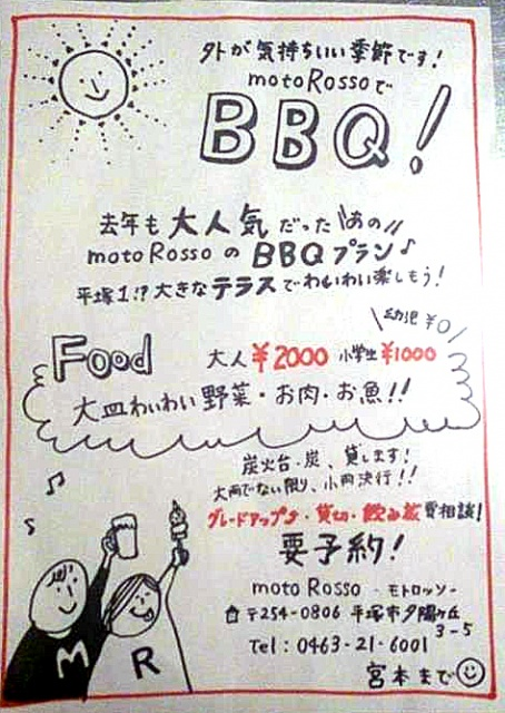 ps_bbq
