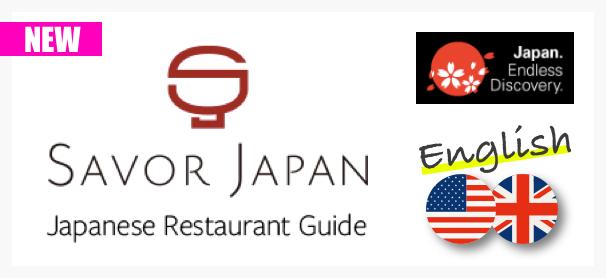 hxm Savor Japan